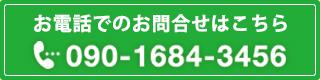 角島周辺ホテルの予約はBUENA VISTA、090-1684-3456