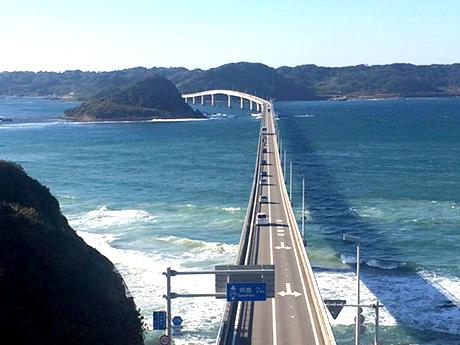 角島イメージ画像